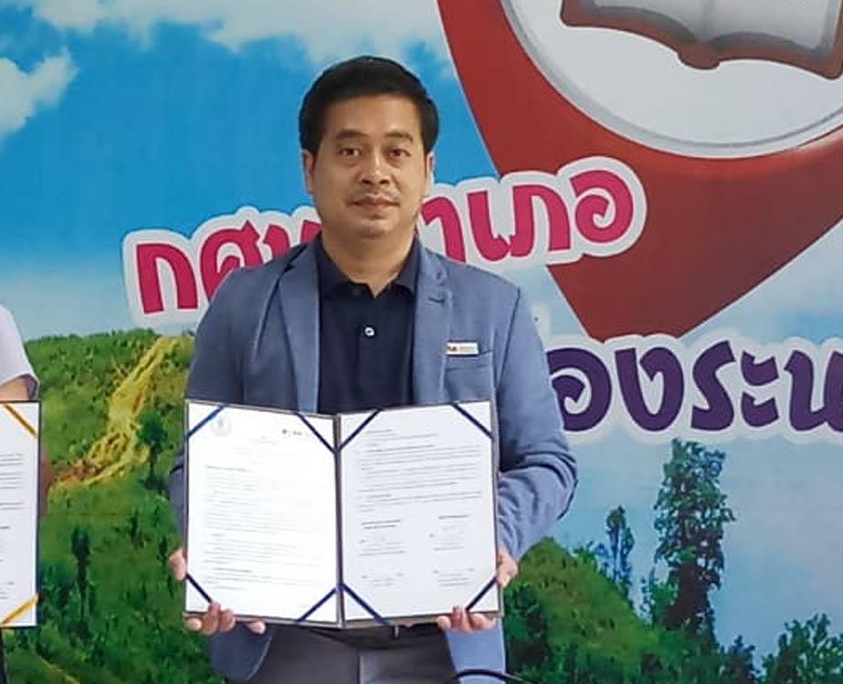 Kyaw Kyaw Min Htut